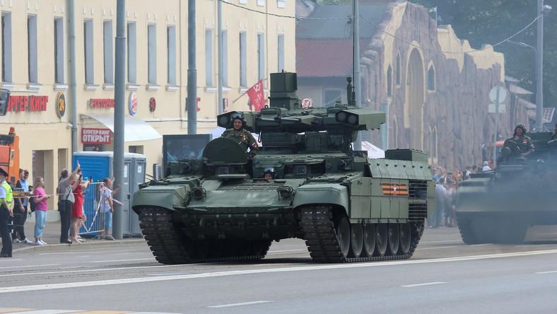 Terminator-2, rosyjski pojazd wsparcia czołgów