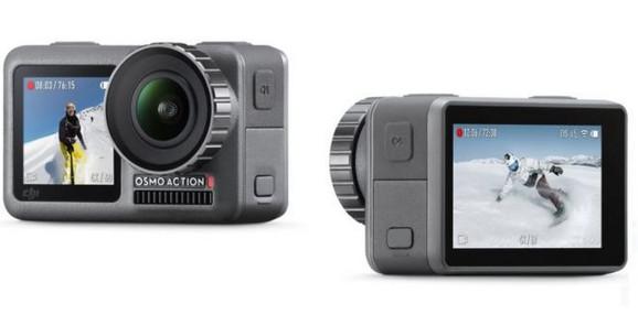 Osmo akciona kamera