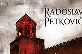 savrseno secanje na smrt radoslav petkovic
