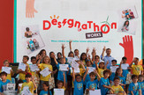 Dizajn, Deca, Maraton