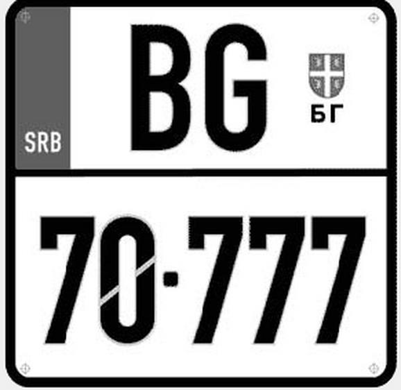 Registarska tablica za motocikle