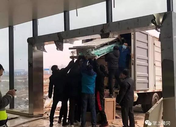Gradnja bolnice u Huangangu