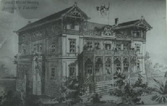 Dvor je ostao prazan odmah posle kraljevske posete