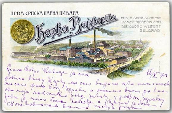 Razglednica sa naslikanom prvom srpskom parnom pivarom Đorđa Vajferta