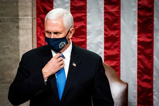 Były wiceprezydent USA Mike Pence ogłosił powstanie nowej konserwatywnej grupy politycznej