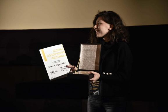 Umesto Nikole Šurbanovića nagradu je primila njegova koleginica