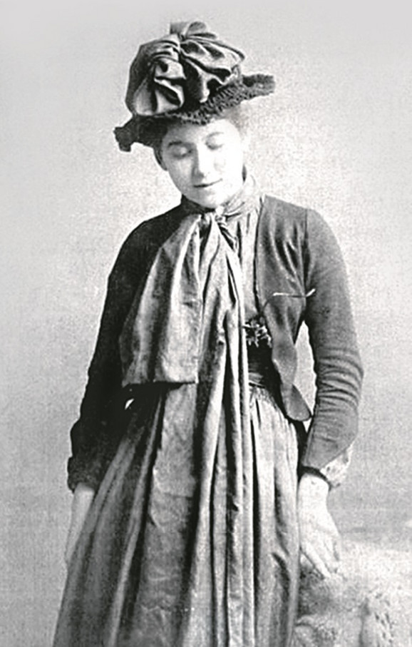 Mejbl Dirmer