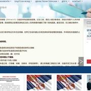 ministarstvo zdravlja sajt