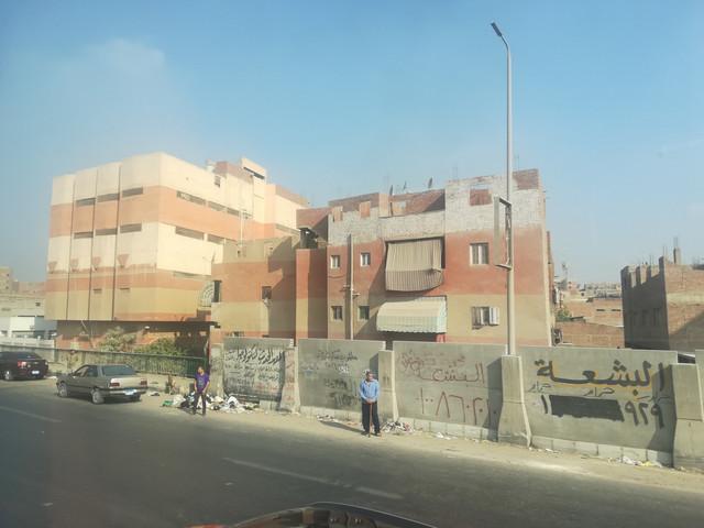 Predgrađe Kaira