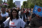 Prvomajski protest sindikata RS