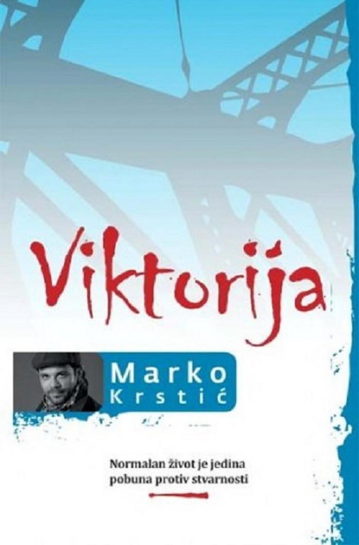 248148_marko-krstic