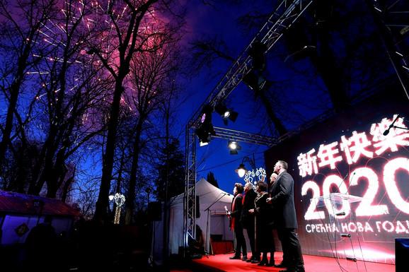 Grad Beograd priredio je vatromet u čast dočeka Kineske Nove godine