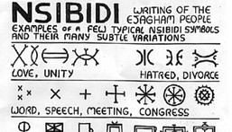 Nsibidi: Do you know about the ancient Igbo system of writing? [allafrica]