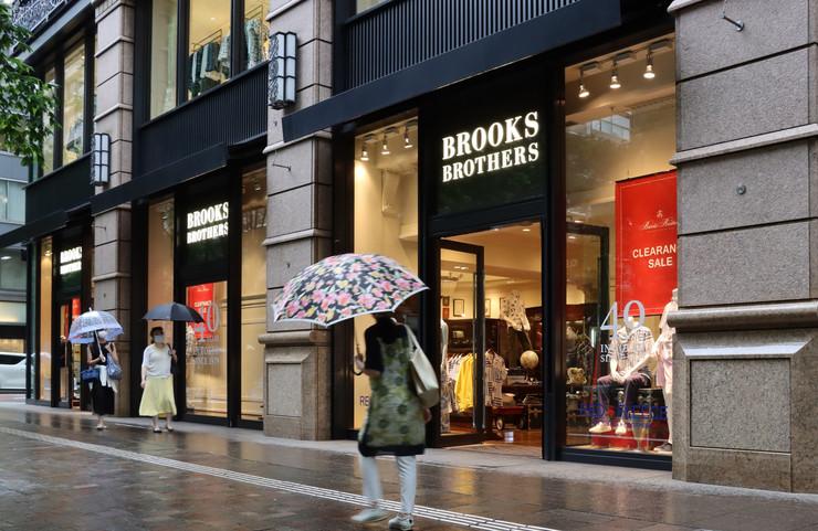 Brooks Brothers profimedia-0541411765