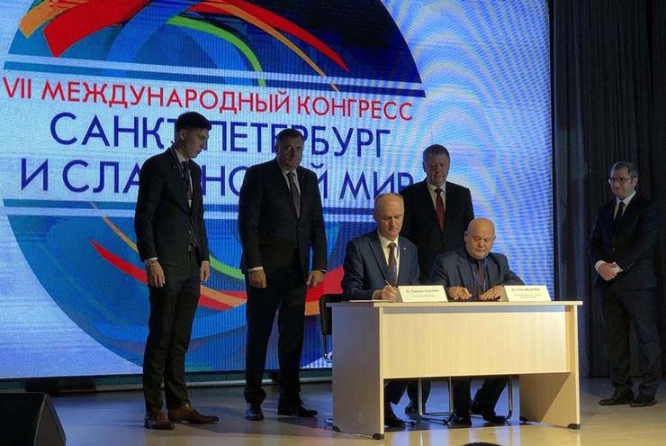 ugovori univerzitet rusija
