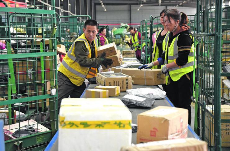 Koronavirus, Kina, paketi, pokrivalica