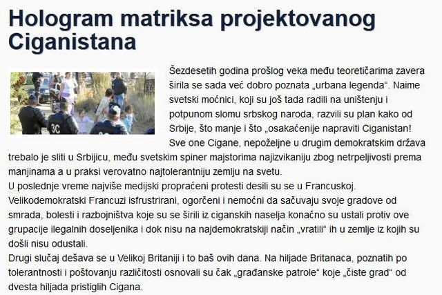 Printskrin teksta u kojem se u negativnom kontekstu govori o romskoj nacionalnoj manjini