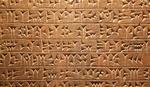 Pronađen predbračni ugovor star 44 veka: U slučaju neplodnosti...