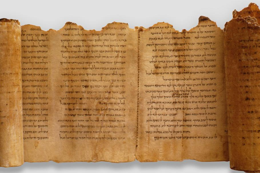 The Temple Scroll is one of the longest of the Dead sea Scrolls, discovered in Qumran