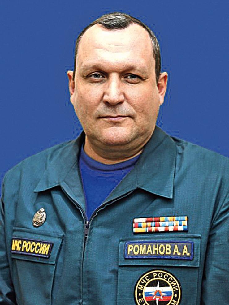Aleksandar Romanov