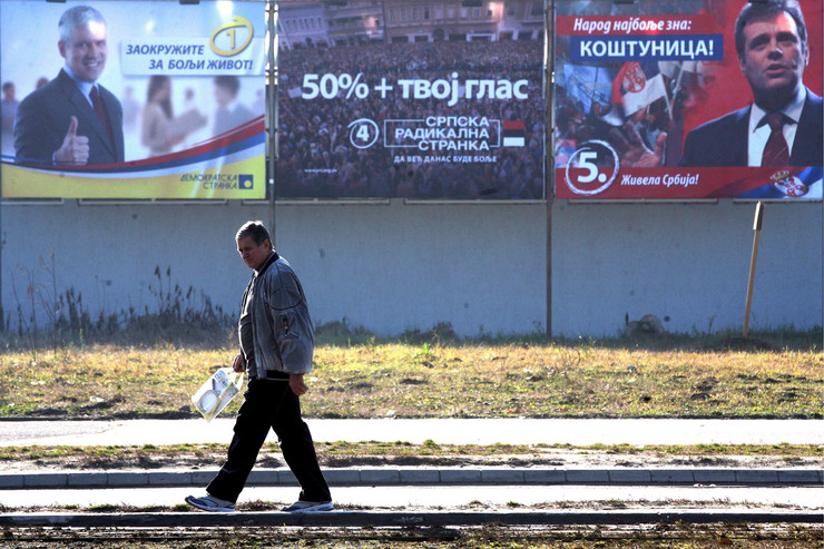 137890_0212-finansiranje-stranaka-foto-aleksandar-stankovic