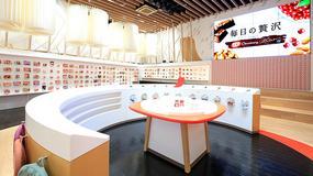 Najsłodsza wystawa na świecie. Kit Kat ma swoje muzeum
