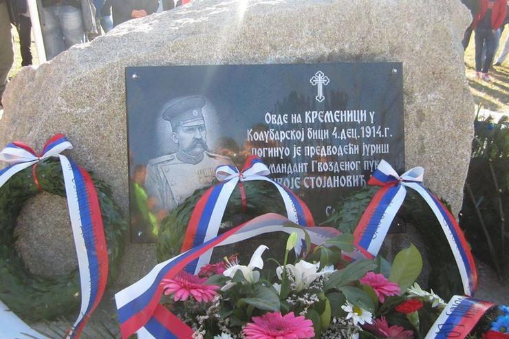 Spomen-obeležje komandantu Gvozdenog puka podigli su meštani