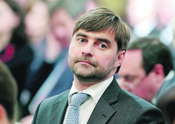 Sergej Železnjak