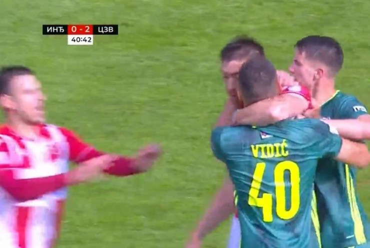 Pavkov i Vidić