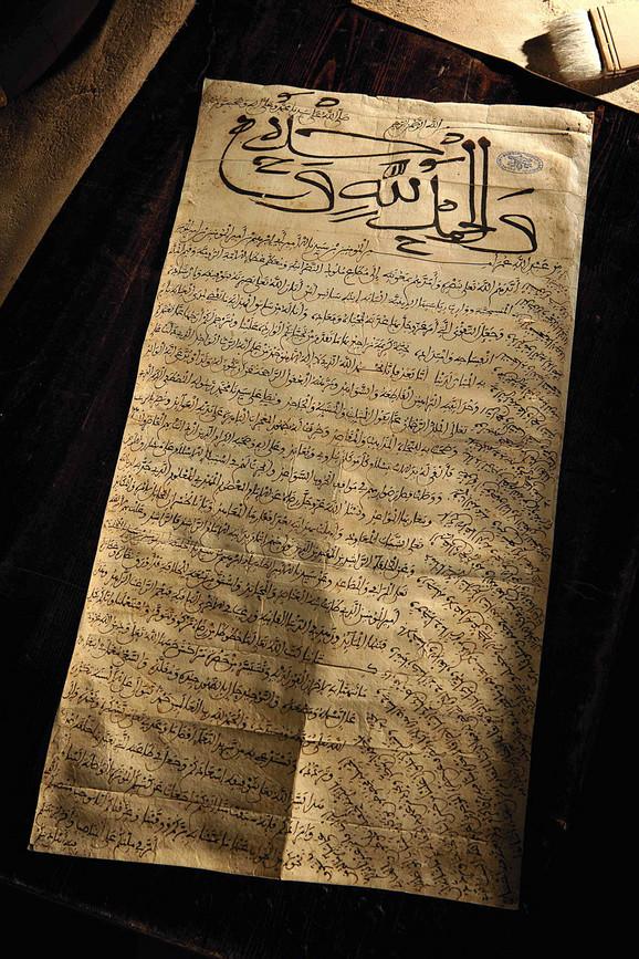 Pismo marokanskog kalifa papi Inočentiju IV, od 10.juna 1250. godine