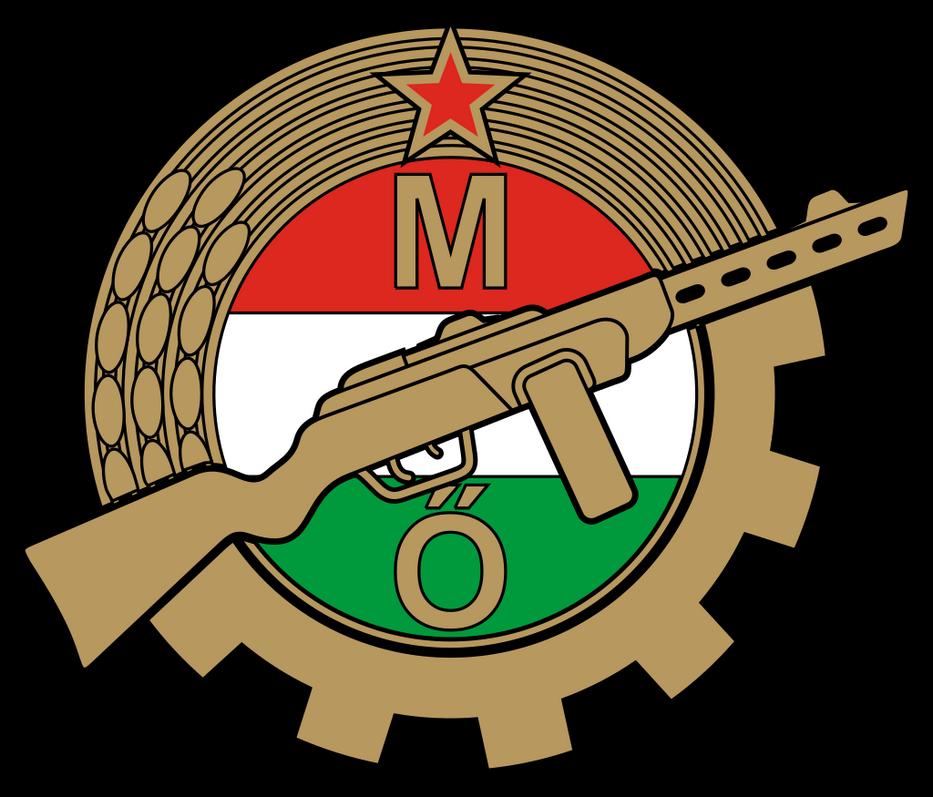 A munkásőröket saját emblémával is ellátták. A kalászból és fogaskerékből kialakított aranyozott körön belül egy magyar zászló és egy géppisztoly volt