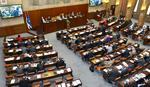 Usvojen budžet AP Vojvodine za 2018. godinu