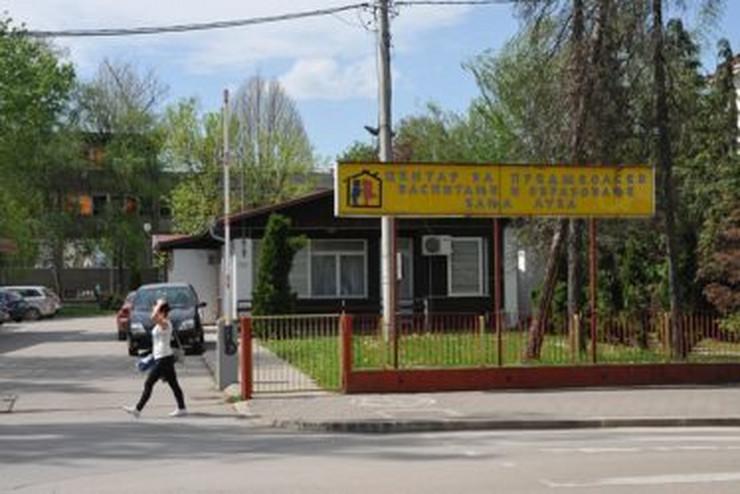 Centar-za-predškolsko vaspitanje -obrazovanje-foto-G-SURLAN