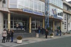 541178_novipazar03-drzavni-univerzitet-foto-n.-kocovic