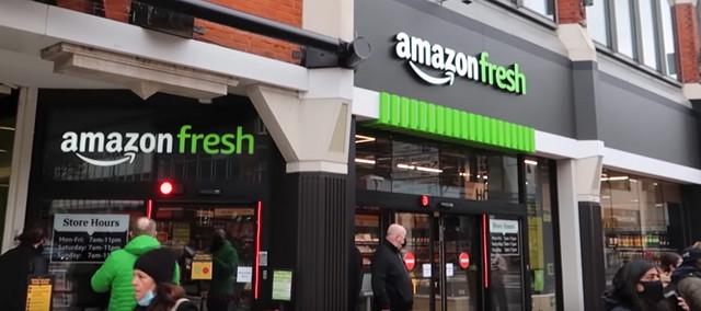 Amazon - prodavnica