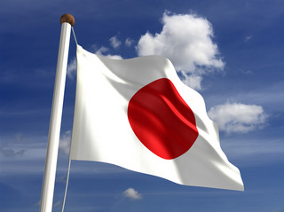 Japonia: 199 śmiertelnych ofiar ulewnych deszczy