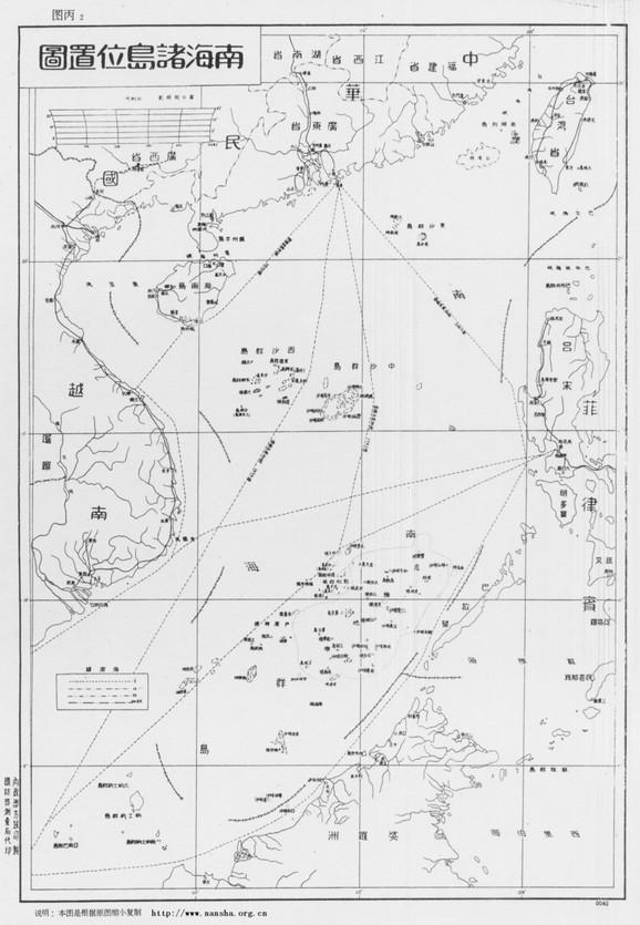 Kineska mapa iz 1947. ima 11 crtica