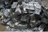 Milioni, Novac