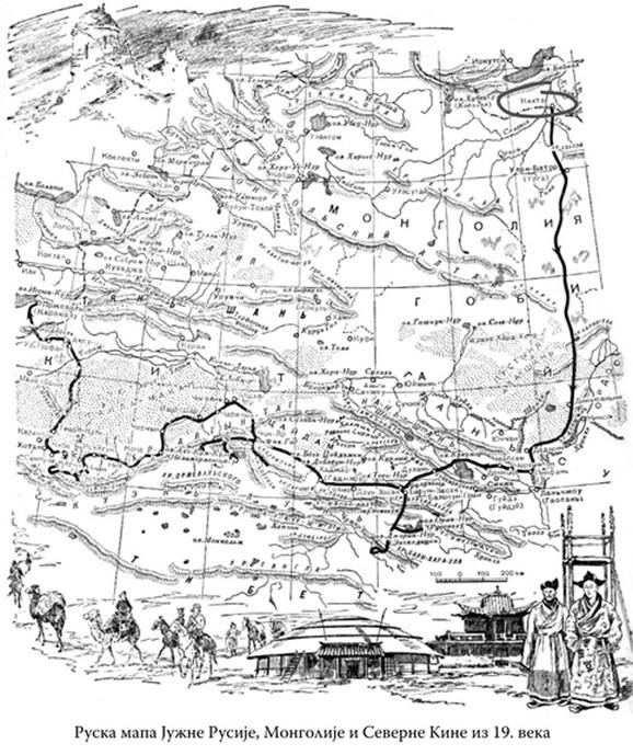 Granični prelaz između ruskog i kineskog carstva Majmačin - Kjahta, kraj 19. veka