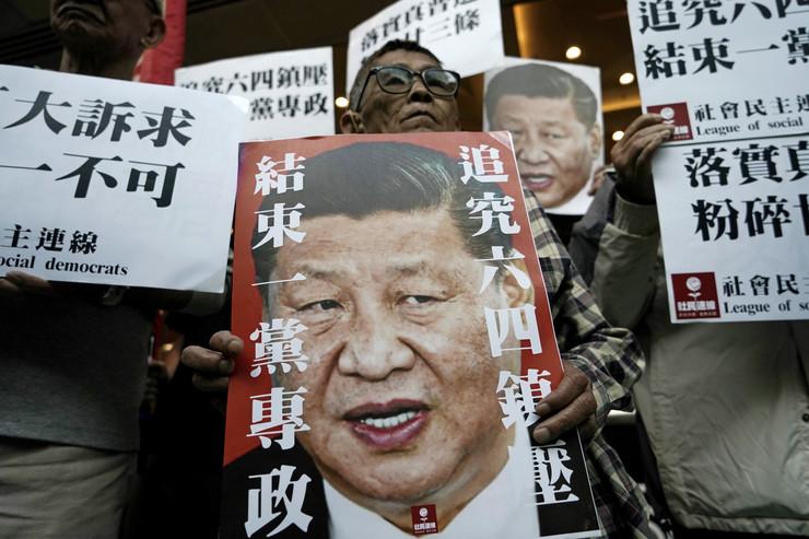 Hong Kong, Kina, Si Đinping