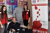 Policajci organizovali akciju davanja krvi u stanici u Ivanjici