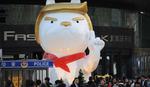 Počinje kineska GODINA PSA, ali dobro pogledajte na koga liči postavljena skulptura u tu čast (FOTO)