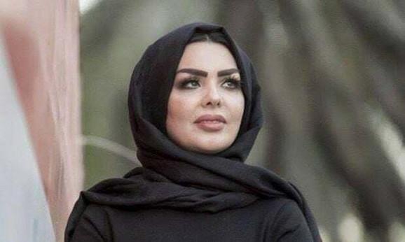 Raša al Hasan