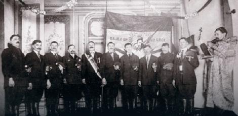 Vajagići pred polazak u Prvi svetski rat