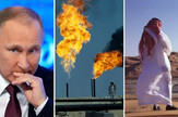 Putin, kombo