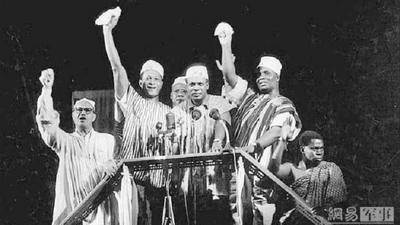 Quiz: Test your knowledge on Ghanaian political history