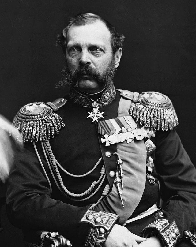 Aleksandar II