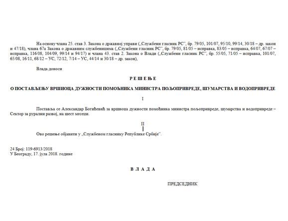 Rešenje o imenovanju Aleksandra Bogićevića