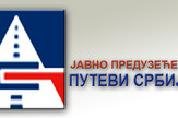javno-preduzece-putevi-srbije_660x330