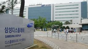 Policja szuka skradzionych prototypów LG w siedzibie głównej Samsunga